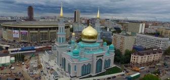 Большой фоторепортаж с открытия Московской соборной мечети