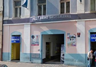 Прага: Исламский центр закроется, открылась мечеть