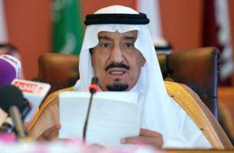 Король Салман ибн Абдулазиз аль-Сауд пообещал публично объявить причины трагедии в Мекке