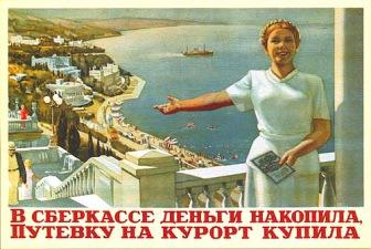 """""""Импортозамещение"""" и в туризме несработало"""