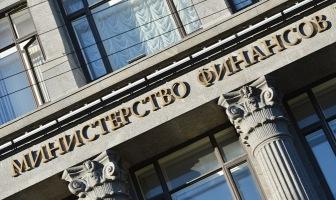 Минфин России допускает, что нефть упадет в цене до $20 за баррель