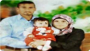 Третья жертва еврейского террора: скончалась Рихам Давабша