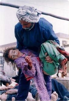 """Исмаил Ханийя: """"Сионисты заплатят высокую цену за убийство мученицы Аль-Гашлямун"""""""