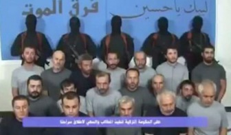 18 турок захвачены не ИГ, а шиитскими террористами