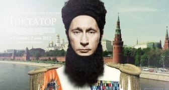 Чего добивался в ООН «вождь исламского мира» Владимир Путин?