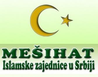 Мусульмане Сербии жестко ответили министру