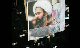Саудия приговорила к смерти шиитского лидера
