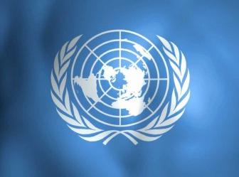 Запрет исламской партии в Таджикистане вызвал критику ООН