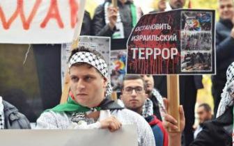 У израильского посольства в Украине палестинцы провели митинг
