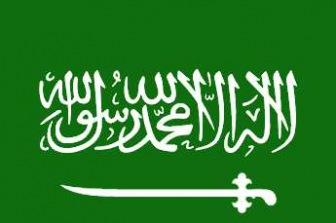 Саудия требует от России прекратить агрессию в Сирии