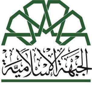 "Катар поддерживает ""Ахрар аш-Шам"""