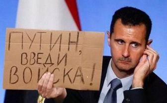 Миллиард евро в год – цена сирийской войны для Путина