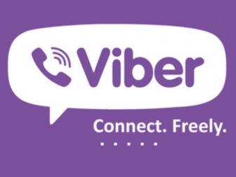 Viber переходит под контроль российских спецслужб