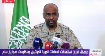 Саудовская Аравия не причастна к обстрелам йеменской больницы