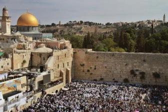 ЮНЕСКО критикует Израиль за Аль-Аксу и Аль-Кудс