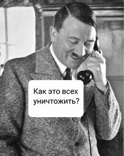 Нетаньяху заявил, что Гитлер оказывается не хотел убивать евреев