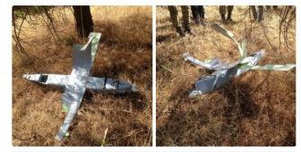 Турция доказала, что сбитый беспилотник был российского происхождения