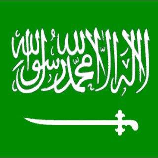 Саудия - крупнейшая нефтянная держава