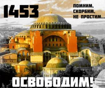"""Очередной прорыв """"патриотизма"""": антитурецкая истерия в России"""