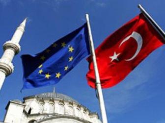 ЕС - Турция: Европа предпочитает России Турцию