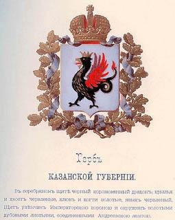 Феофан русифицирует Казань с помощью всей России