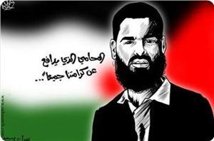 Мухаммад Алан освобожден, но на нары брошены тысячи палестинцев