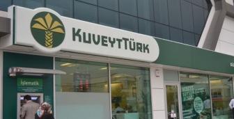 Турецкие банки готовы выпустить исламские облигации