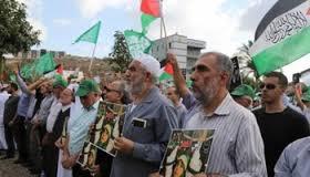 Израиль запретил Исламское движение