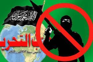 Все члены «Хизб ут-Тахрир» признаны в России политзаключенными