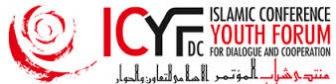В Стамбуле прошел Исламский молодежный форум