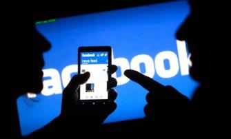 Израиль обратился с требованием к палестинцам о закрытии Facebook