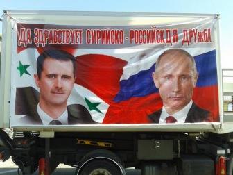Новая хитрость Москвы в попытке оставить Асада у власти