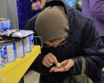 Рекордное обнищание ожидает россиян в 2016 году