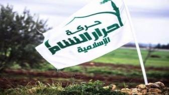 Движение «Ахрар аш-Шам» приняло официальное приглашение на конференцию в Эр-Рияде