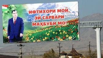 Неприкосновенным стал президент Таджикистана Эмомали Рахмон
