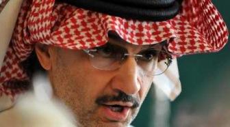 Принц аль-Уалид бин Талал назвал Трампа «позорным пятном на всей Америке»