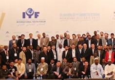 В Международном молодежном форуме в Стамбуле приняли участие делегаты из 130 стран