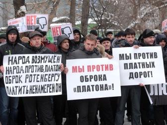 """Русские и кавказские дальнобойщики объединились благодаря """"Платону"""""""