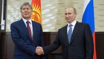 Президент Киргизии предлагает лишать гражданства террористов и экстремистов
