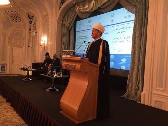 В Лондоне стартовал XI Международный мусульманский форум