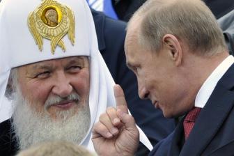 Гранты для Русской Православной Церкви