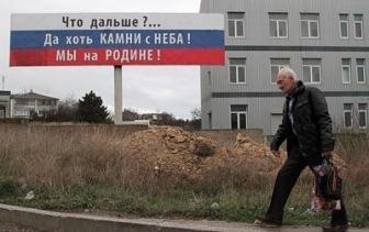 Кремль шантажирует крымчан: тьма или Украина