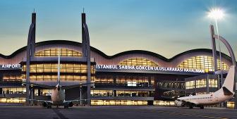 Говорить о причинах взрыва в стамбульском аэропорту министерство транспорта Турции считает преждевременным