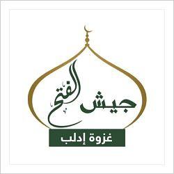 Моджахеды под Алеппо обратились к Умме