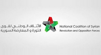 Сирийская оппозиция прохладно восприняла резолюцию ООН