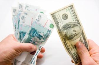 Аналитики рассчитали, сколько будет стоить российский рубль, если нефть будет стоить 25 долларов