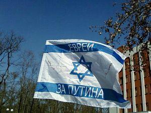 """""""Евреи - в Крым"""": кампания набирает обороты"""