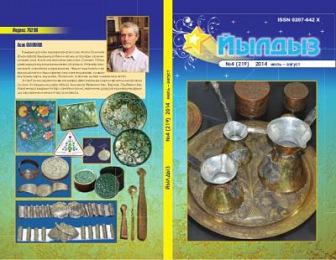 Закрывается старейший крымскотатарский журнал