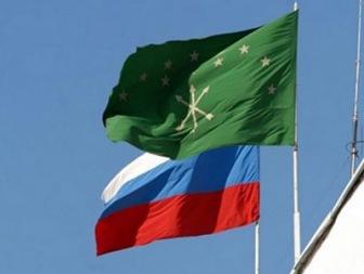 Заманенных черкесов выдавливают из России
