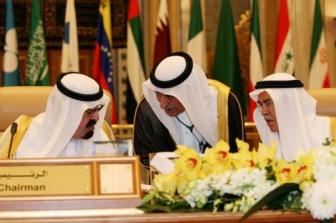 План «отказа от нефти» представило королевство Саудовская Аравия
